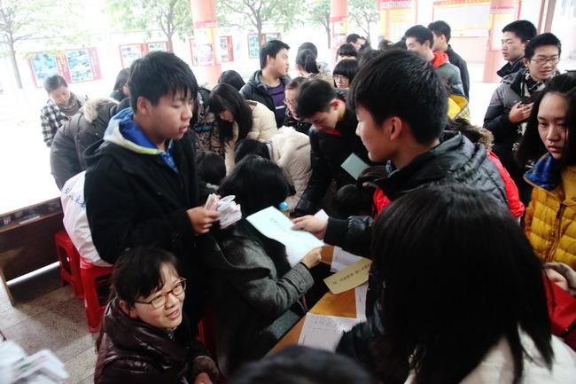 湖北襄阳四中首页 新闻资讯