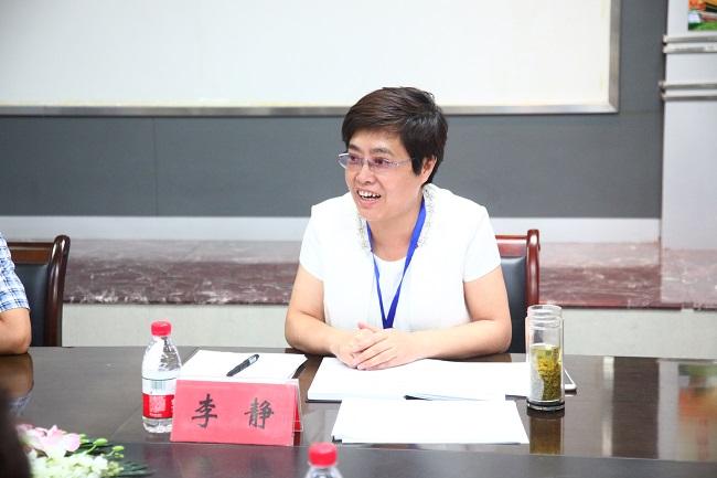 山四中_西藏山南地区教师到襄阳四中跟岗学习汇报会