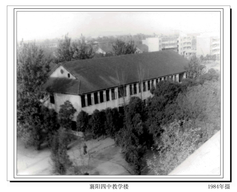 90是年代前的教学楼052.jpg